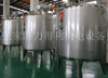 High Shear Mixer Tank Beverage Manufacturing Equipment