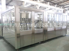 PET PE Plastic Bottle Lactobacillus Beverage Filling Machine